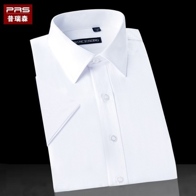 The summer was a Short Sleeved Shirt Mens White slim solid business shirt shirt young Korean occupation.