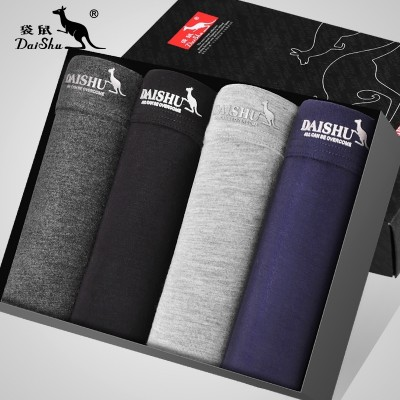 Kangaroo men's underwear men boxer silk breathable pants head youth waist four boxers Summer Boys underwear tide