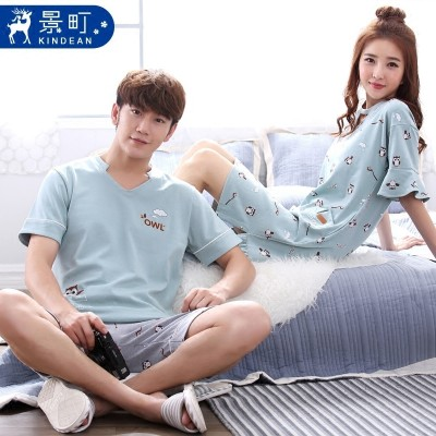 Women's pajamas, ladies, summer cotton, short sleeve, Korean skirt, lovely, sweet, thin, simple and elegant men's home wear