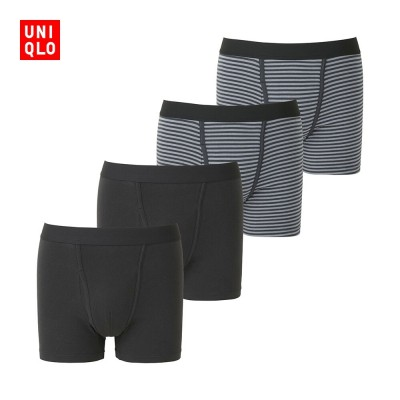 Men's Knit Shorts (4 pieces) 194803