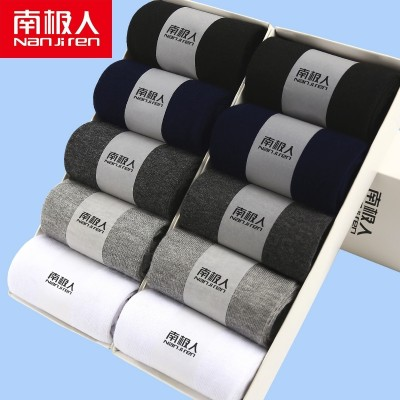 Nanjiren men in black socks socks length cylinder socks socks deodorant in spring and summer summer thin socks contact