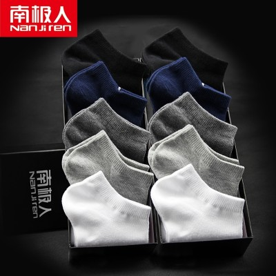 Nanjiren Mens socks socks summer thin solid short tube in tube socks cotton socks deodorant stealth