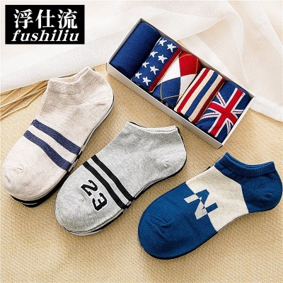 Men's socks socks thin cotton socks for spring and summer low shallow mouth movement stealth boat socks socks summer low tide