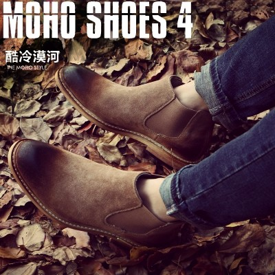 Messi Martin British boots boots leather boots leather trend desert boots male retro Chelsea boots