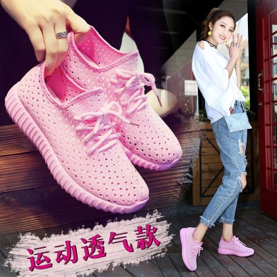 Summer shoes breathable mesh shoes sports shoes casual shoes Korean hollow net surface flat all-match students running shoes