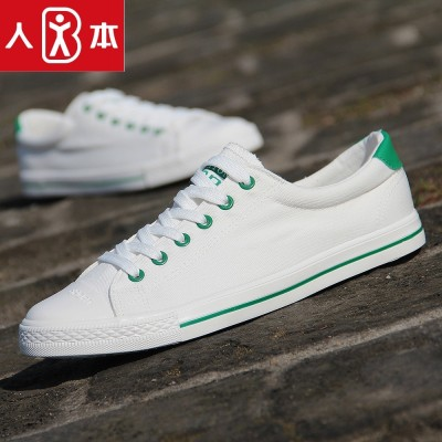 The summer male Korean low canvas shoes sports shoes shoes shoes to help the students to a white male breathable shoes