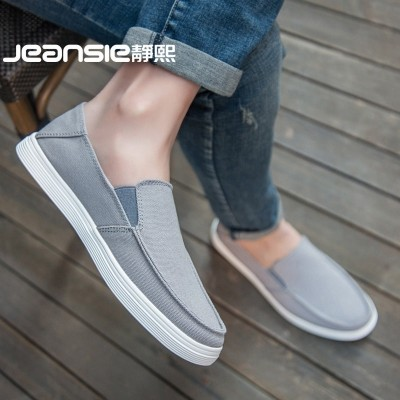 A lazy white shoes shoes pedal leisure breathable cloth shoes old Beijing summer men's canvas shoes