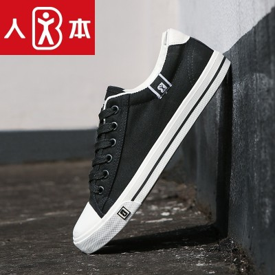 The male student movement canvas shoes spring flat shoes shoes casual shoes white shoe lovers new tide