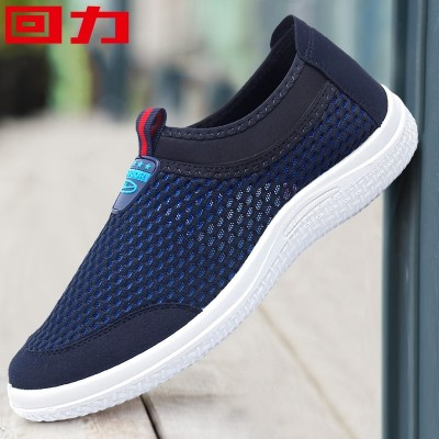 Warrior shoes summer shoes shoes shoes net mesh breathable shoes dad lazy shoes casual shoes mesh