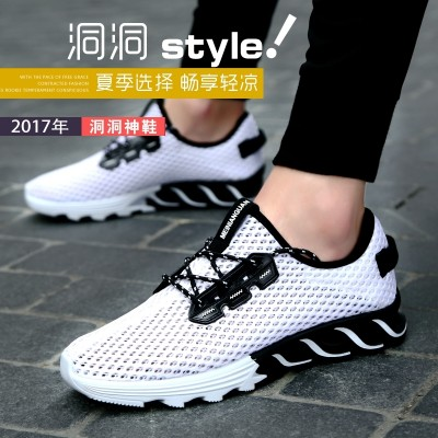 Summer air shoes sport shoes running shoes increased male tennis shoes casual shoes'  hollow running shoes