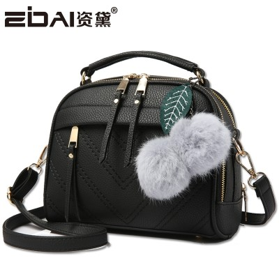 Korean version of the new women's handbags handbags handbags fashion bag Crossbody Bag Small all-match tide