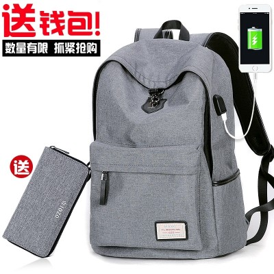 Men's shoulder pack, Korean fashion, travel backpack, college wind, college students, junior high school, high school students, bag boy