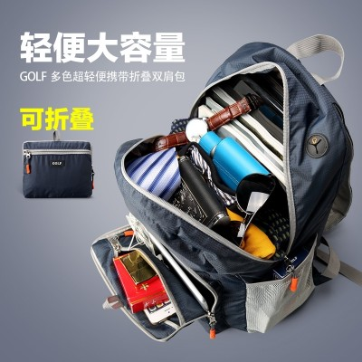 Golf GOLF backpack backpack boy multicolor waterproof portable travel package outsourcing folding bag
