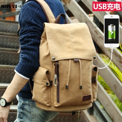 Korean version of men's backpack, leisure shoulder bag, travel bag, retro canvas bag, male bag, student bag, computer bag