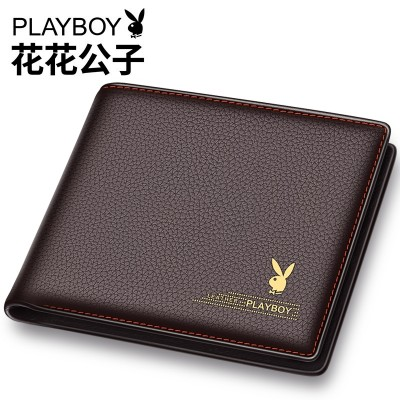 Playboy wallet, men's leather, short layer, leather wallet, wallet, young student, cross section, tide, still