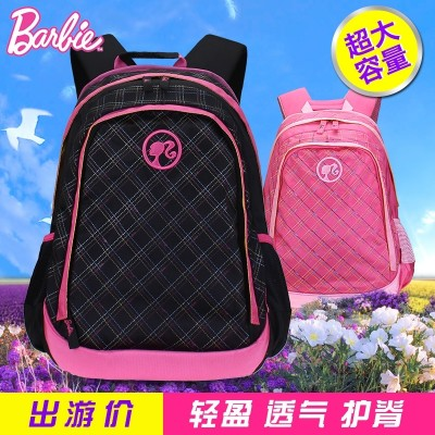 Princess Bobbi bag, primary school, grade 3-5, junior high school, 6-12 years of age, girls, girls, leisure children, shoulder bag 4