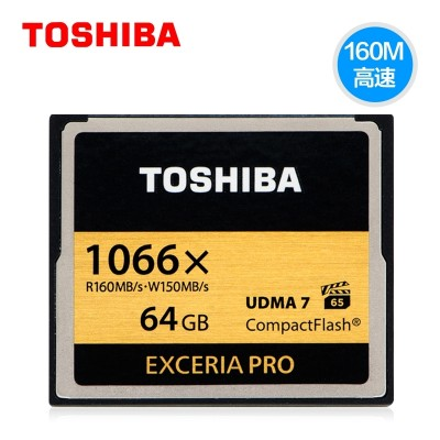 Toshiba CF card g CF 1066 x 64 high speed 160 m Canon SLR camera memory card memory card 64 g