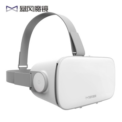 Storm mirror S1vr glasses 3 d virtual reality glasses one head type game apple mobile ar eyes