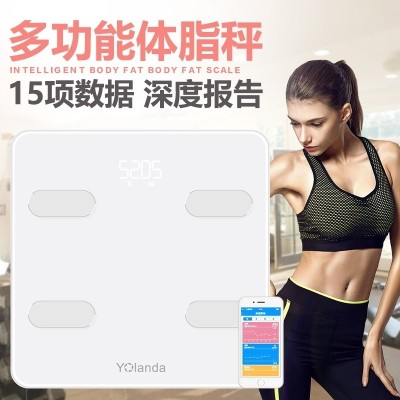 Yolanda intelligent body fat scale scale measurement scale body fat fat weighing precision health scale electronic scale