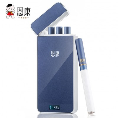 Er kang electronic cigarette smoking cessation artifact new clearing lung smoke quit smoking products fruity