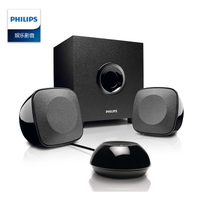 Philips/Philips spa1315/93 computer desktop multimedia subwoofer stereo speakers