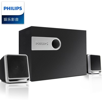 Philips/Philips SPA2341/93 desktop computer sound Small multimedia speakers home subwoofer
