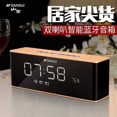 Sansui/landscape T20 bluetooth speaker phone computer small speakers portable audio card subwoofer