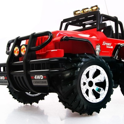 The supersize remote-controlled vehicle is a vehicle that can be used to drive car models of the car