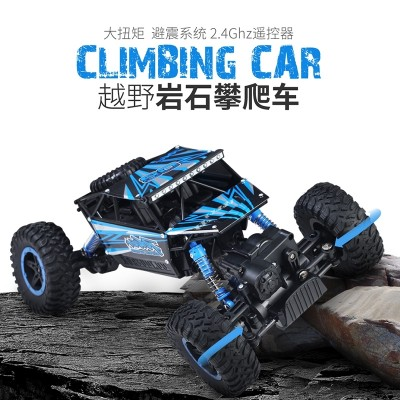 The remote-controlled vehicle is a four-way, four-way, remote-controlled car that can be used to drive a car
