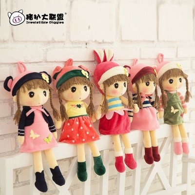The doll doll doll is a baby girl's birthday gift