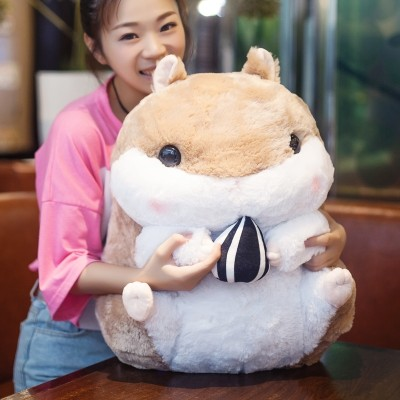 Cute and fat hamster doll doll stuffed with stuffed doll and stuffed pillow for birthday presents