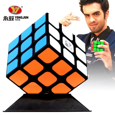 Yongjun red dragon 3's cube culture professional competition practice the third order rubik's toy smooth structure