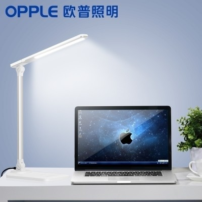 Opu illuminates an led lamp to study the students' desk bedroom dormitory room dormitory bedroom bedroom energy-saving children reading lamp