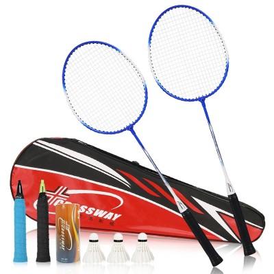 Two sets of the klaway badminton racket for adult children in elementary school