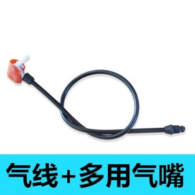 Air pipe gas line air and air line bicycle basketball pump accessories