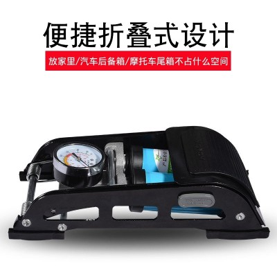 The rock brothers pedal the bicycle high pressure pedal the car electric car electric car basketball bicycle fittings
