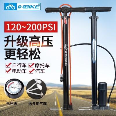 Bicycle mountain bike is a portable mini inflatable basketball electric bike