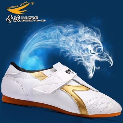 Running adult children's taekwondo shoes, taekwondo tae taekwondo shoes are used for wearing shoes and socks