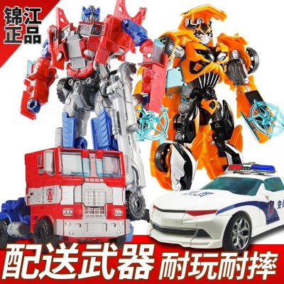 Toy transformers 5 hornets car robot model children's boy presents