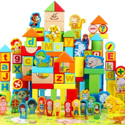 Boy toy children's toy children's toy for children of 3-6 year-old wooden puzzle baby, 1-2-4