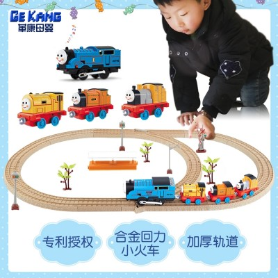 The Thomas alloy inertia small train set electric track 3-8 year old boys and girls children's educational toys