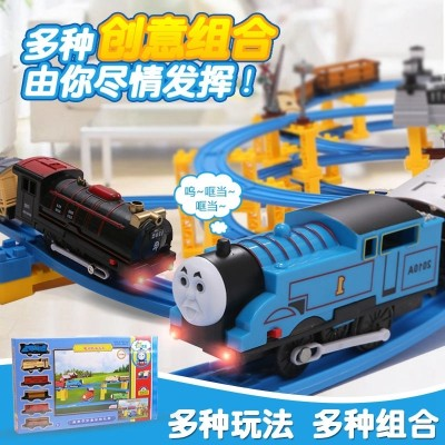 Thomas the small train set electric track train children's toy track car boy, 4-5-6