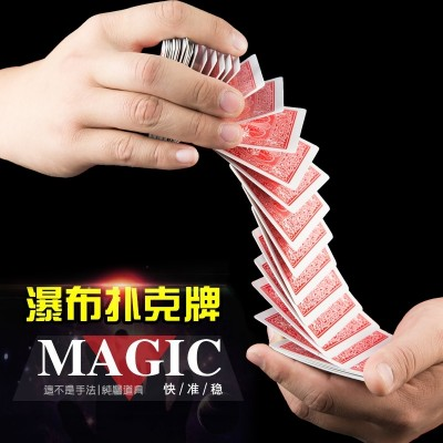Magic 8, 000 falls, the magic card of the magic poker, the magic trick