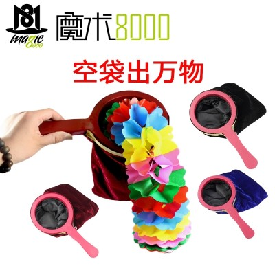 Magic 8000 qianlong bag empty bag becomes flower candy stage children perform the gift magic prop