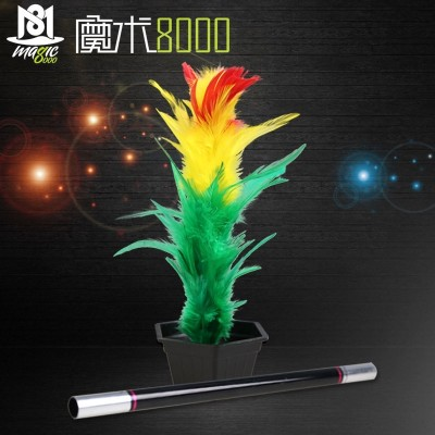 Magic 8000 magic wand is a magic wand and a flower stick becomes a simple and easy way to learn magic items