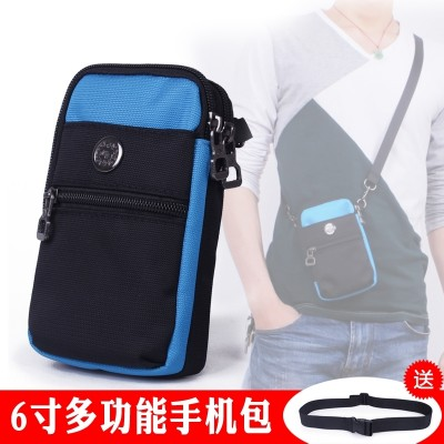 Outdoor cell phone money men wear belt multipurpose travel and a waterproof cell phone pack