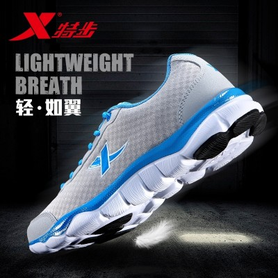 XTEP Mens  summer sports shoes breathable lightweight running shoes casual shoes running shoes net tourism students