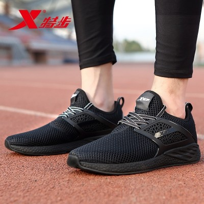 XTEP men's  new spring and summer sport shoes breathable mesh Running Shoes Mens Casual Shoes students