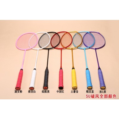 Full carbon badminton racket ultra light 4u5u single shot shot shengdui training beginners ymqp man