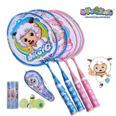 Pleasant goat children badminton racket 3-12 years old baby novice ultra light double beat students training machine